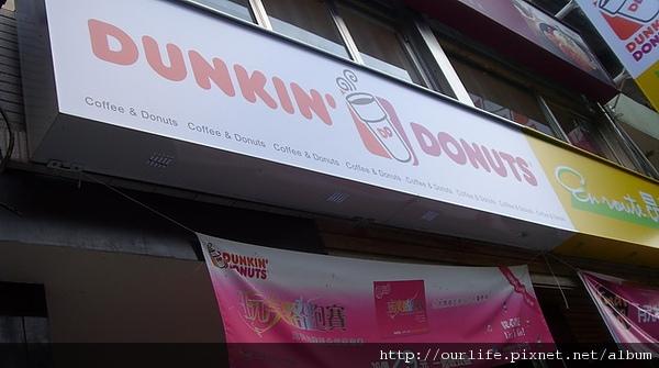 台中.肉桂甜甜圈@Dunkin' Donuts