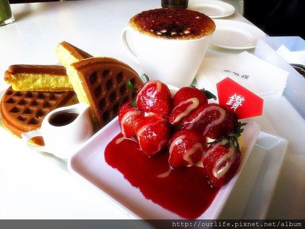 台中東區.酸甜酥綿的草莓冰淇淋鬆餅@咖啡鑽