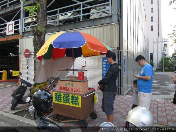 台中市北區.香綿軟的古早味雞蛋糕@漢口黃昏市場無名古早味雞蛋糕