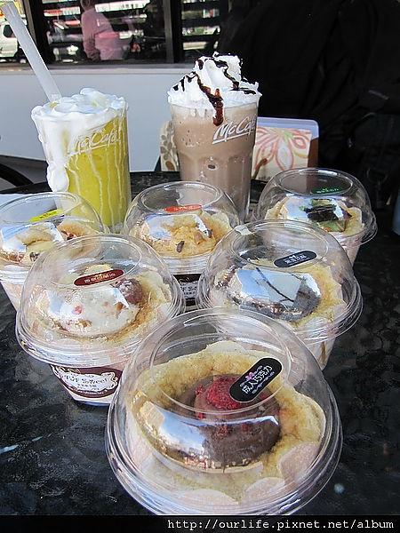 麥當勞貴婦級下午茶.摩卡冰沙+西式甜點5折優惠