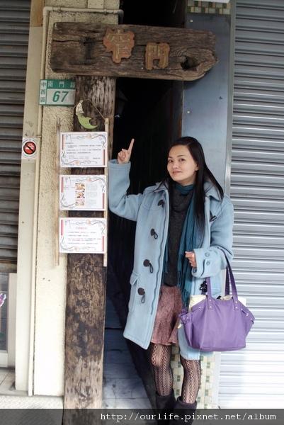 台南.什麼都窄的咖啡@窄門咖啡