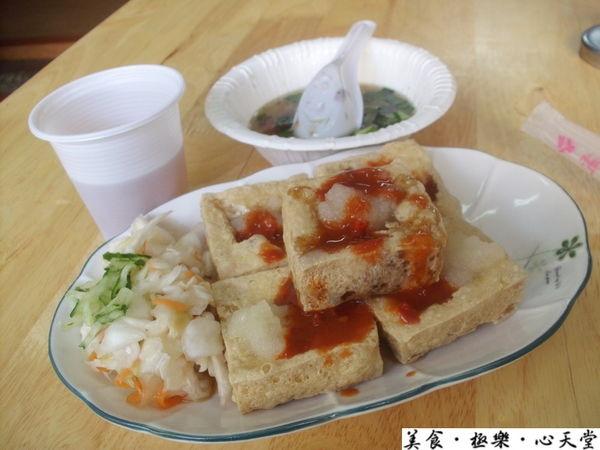 彰化.酥脆臭豆腐@幸福臭豆腐