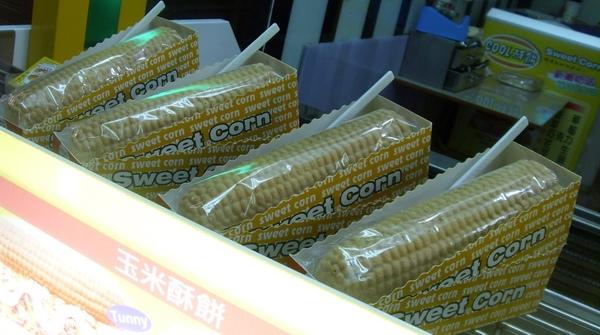 逢甲.米菓酥餅/蘋果酥餅(結業)