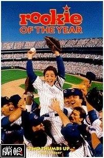 Rookie Of The Year-金臂小子