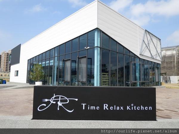 台中北屯.裝潢很殺環境餐點也很沙的義式餐廳@T.R Kitchen(+wifi)