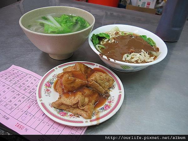 台中.麻醬麵+榨菜肉絲湯@向上北路無名麵攤