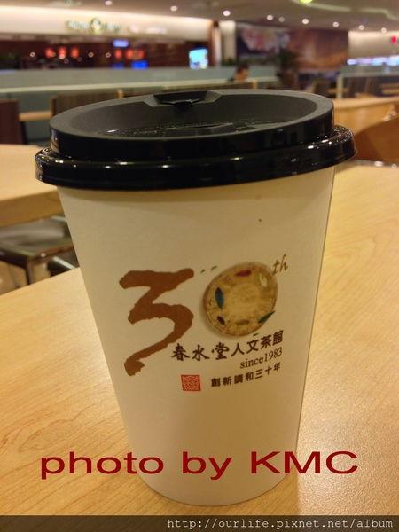 桃園機場.就算趕機也要再喝一杯的珍珠奶茶@春水堂桃機店(+wifi)