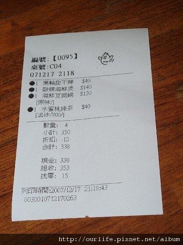 12/17-台中繼光香香炸雞餐廳大墩店吃晚餐
