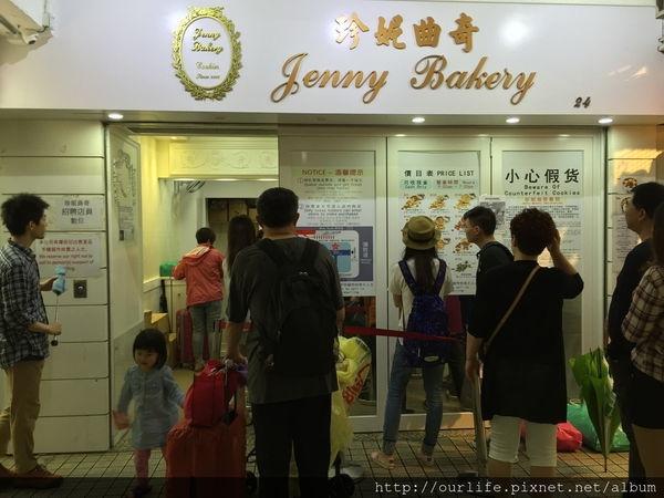 尖沙咀住宿.800元舒適服務好的套房+Jenny Bakery@珍珠賓館(+wifi)
