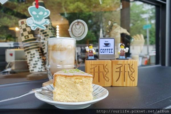 台中北區.清新香酸的老奶奶檸檬蛋糕@玖安飛飛咖啡館(+WIFI)