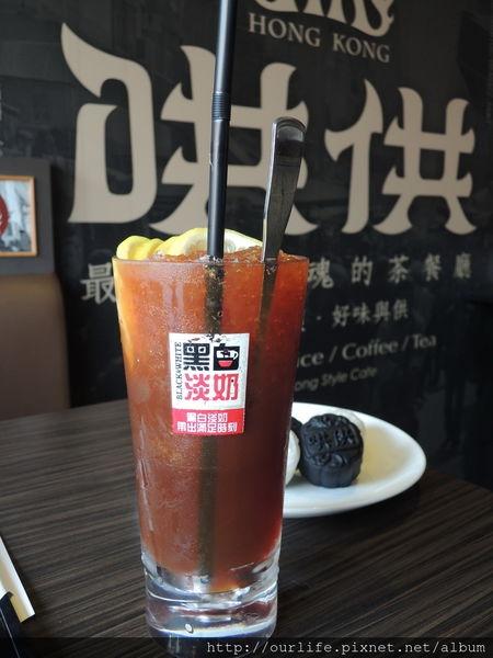 台中西區.享受好吃的港式飲茶做公益@哄供茶餐廳(+wifi)