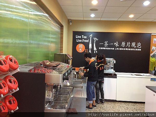 台中.意外發現茶濃味清香的茶飲@岡本11精誠店