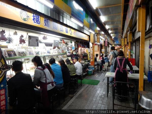 台中第二市場.菜市場品質的日本料理@楊媽媽立食