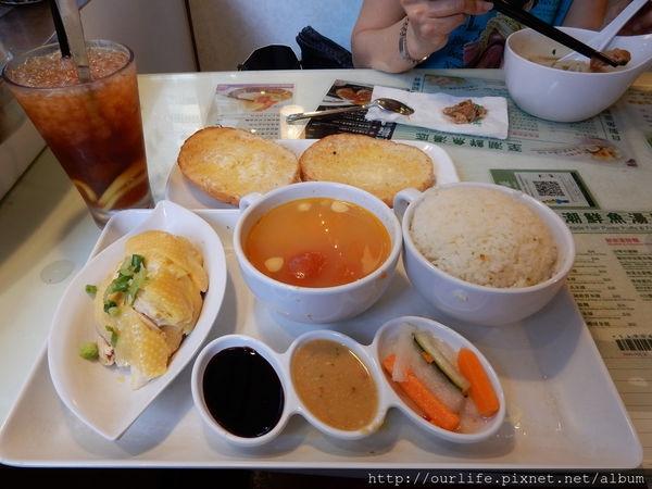 香港尖沙咀.飯香肉嫩好滿足的海南雞飯@翠華茶餐廳