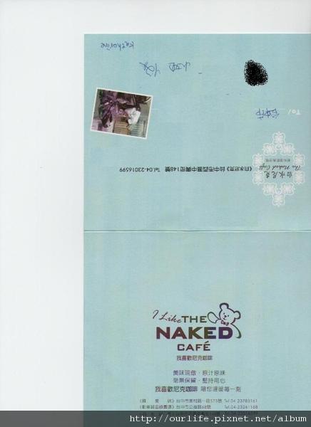 台中.2010/4/4-期待與白水尼克的解逅