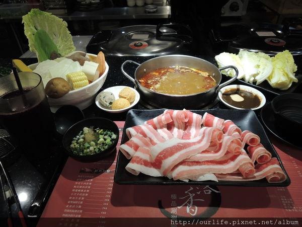 台北.料鮮味美價實的麻辣涮涮鍋@落香極品涮涮鍋