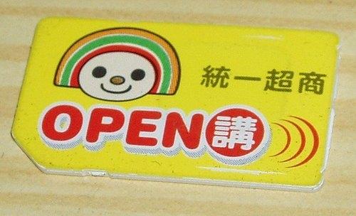 6/19-最愛歐盆醬~最愛巴布森