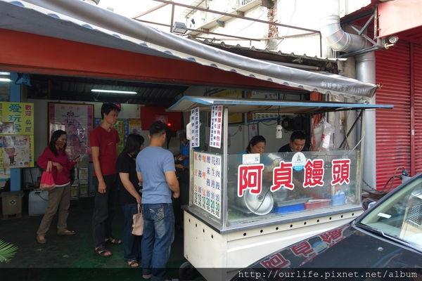 彰化.酸甜鹹的焢肉酸菜饅頭@阿貞饅頭
