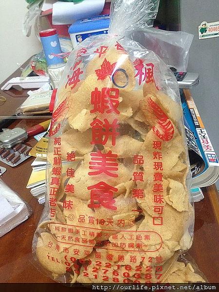 台南.香酥有勁的順口蝦餅@海楓蝦餅