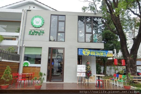 台中西區.脆彈甜的韓式五花豬肉@菜豚屋
