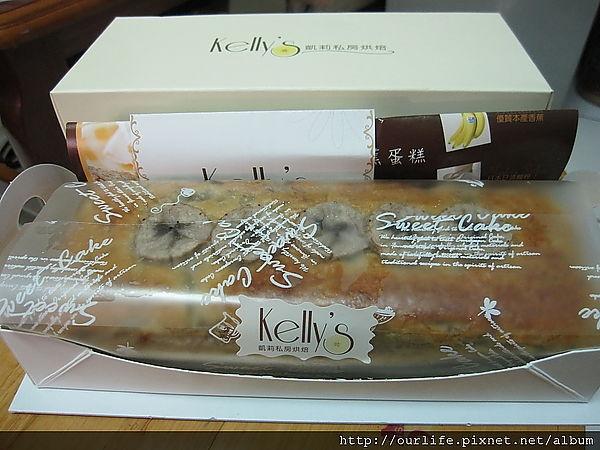 人氣網購.齒頰留香的香蕉磅蛋糕@凱莉私房烘焙