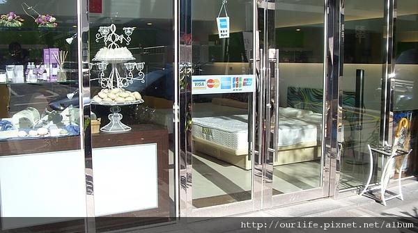 台北.正點的海洋皂片@雅卡蒂雅生活館