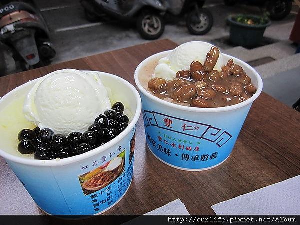 台中.豐仁冰分店比較便宜@正老牌豐仁冰青海店(+wifi)