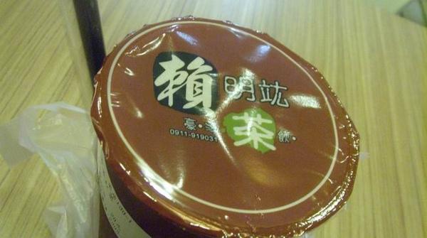 台中.20元鮮百香紅茶@濠淳