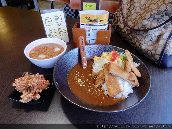 台中西區.外酥內嫩咖哩濃的咖哩豬排飯@京燒拉麵美村店