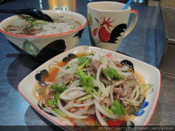 台中西區.料多味美價又平的泰式麵食@泰粉味泰式米粉湯