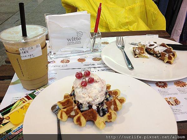 台中.酸甜滑順的藍莓起士鬆餅@維特鬆餅(+wifi)