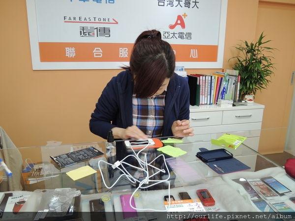台中.細心有品質的手機保護貼/傳輸線@彥丞通訊