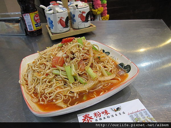 台中.吃巧又吃飽泰式涼拌泡麵@泰粉味米粉湯專賣店(+wifi)