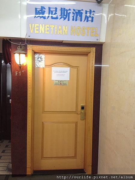 香港尖沙咀.乾淨衛生交通便利的套房住宿@美國酒店(+wifi)