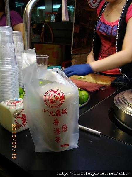 逢甲.香濃絲襪奶茶@九龍城香港茶