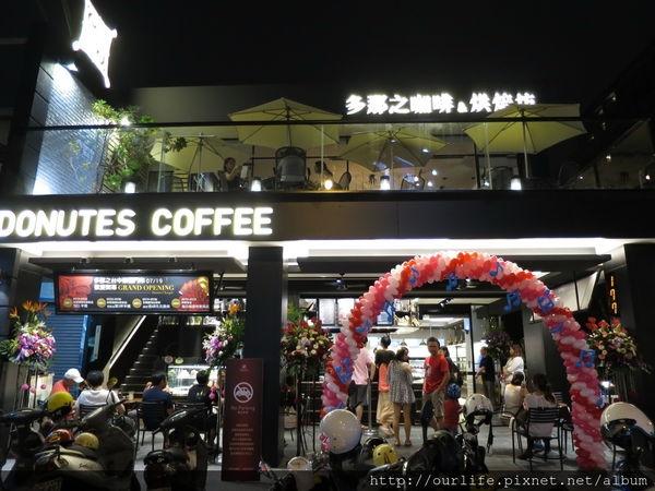 台中北屯.氣氛好環境佳開幕5折的很愛搖咖啡@多那之咖啡崇德店(+wifi)