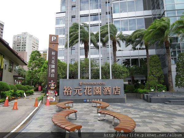 台中東海.食材精緻又大氣的Buffet@裕園花園溫莎咖啡廰