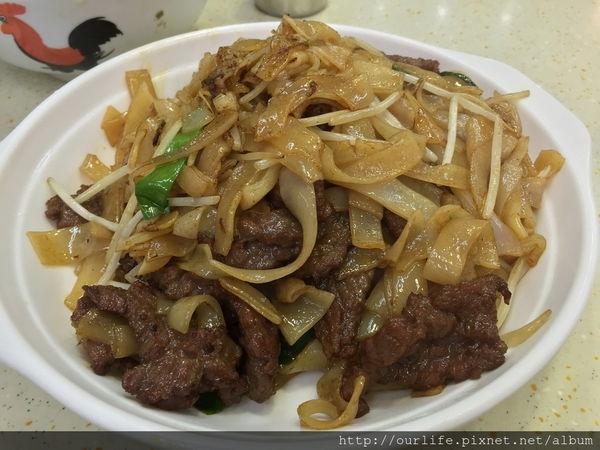 香港旺角.細綿軟滑的滑蛋牛肉粥@富記粥品