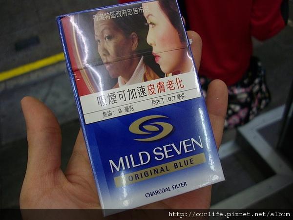 香港隨旅.老煙槍的人間煉獄