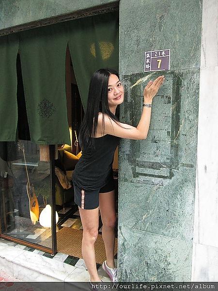 台北.老房子新生命的藝術旅店@solo singer Inn(+wifi)