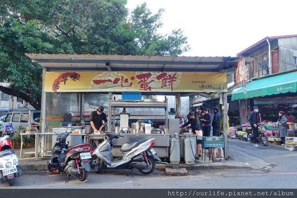 台中一心市場.便宜好吃份多的古早味蛋餅@一心蛋餅
