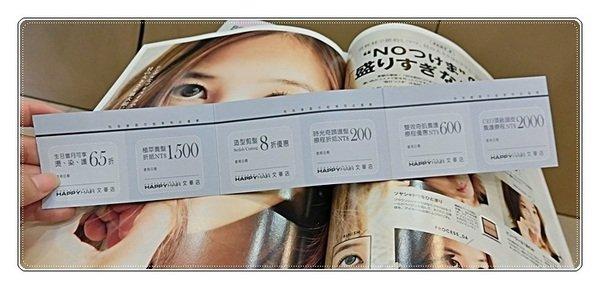 CIMG1150.JPG