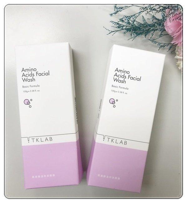 (推薦玩保養)TKLAB氨基酸溫和潔顏霜~保養的基礎首重於清潔