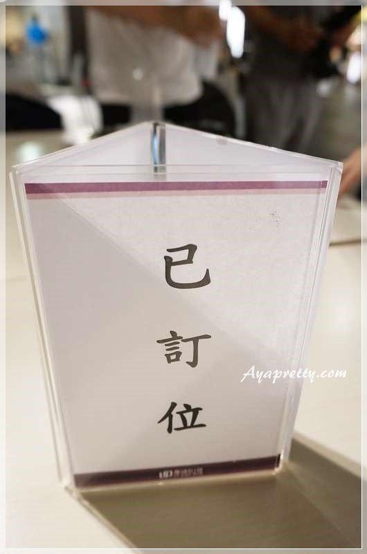 牛仔好忙-鮮切美式炙燒牛排 (6).JPG