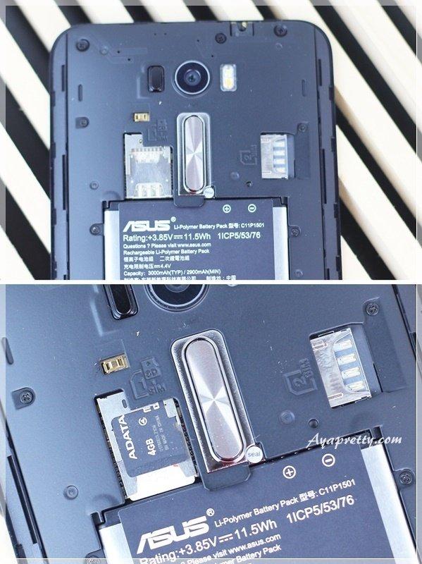 ASUS ZenFone 2 Laser 孝親機 (13).jpg