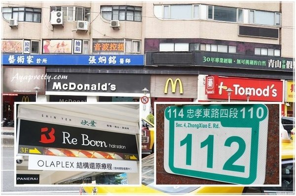 Re Born 髮沙龍 OLAPLEX護髮 氣質黑紫染髮 (2).jpg