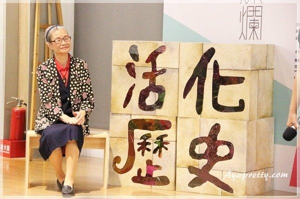 口述歷史十周年 心光燦爛 創意樂齡嘉年華 (23).JPG