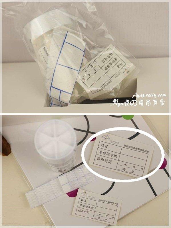 SOFIVA 子宮頸癌防治 (38).jpg