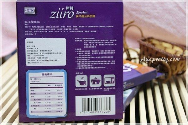 《Ziiro新蒻》鮮味纖盈-蒟蒻麵 (7).JPG