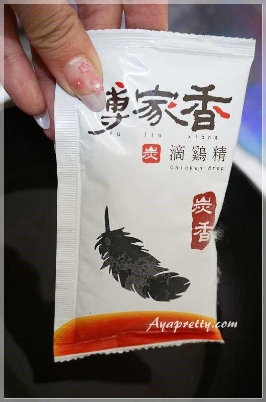 傅家香炭滴雞精(13).JPG